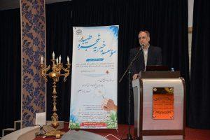 همایش خیریه با حضور معاون استاندار اصفهان